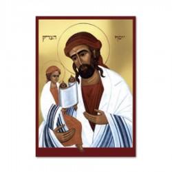 Ikona sv. Jozefa II.